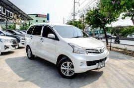Toyota Avanza 1.5G ปี : 2015 รถมือสอง