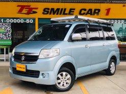 ขายรถ 2008 Suzuki APV 1.6 GLX รถเก๋ง 5 ประตู
