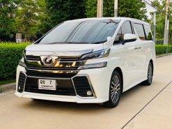 Toyota VELLFIRE 2.5 Z G EDITION 2015 รถตู้/MPV