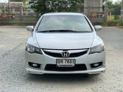 2011 Honda CIVIC 1.8 E i-VTEC รถเก๋ง 4 ประตู
