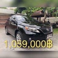 Lexus Rx 350 ปี 11 จากราคา 1,199,000 บาท เหลือ 1,059,000 บาท เท่านั้น