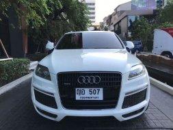 Sale Audi Q7 3.0 TDI S line ปี09 fullyoption