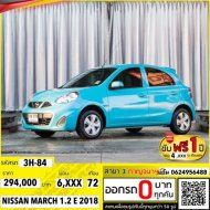 NISSAN MARCH 1.2 E AT ปี 2018 (รหัส 3H-84)