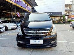 💢 H-1 รถตู้ แนว VIP โปรโมชั่นคันนี้ ซื้อรถ แถม ทองไปเลย ‼