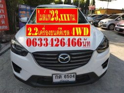 2018 Mazda CX-5 2.2 XDL 4WD รถเก๋ง 5 ประตู