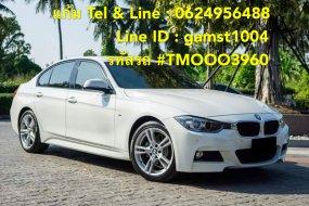 BMW 325d M-SPORT (F30) 2.0 AT ปี 2015 (รหัส #TMOOO3960)