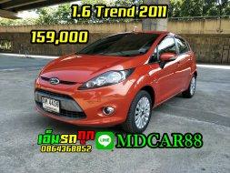 ฟรีดาวน์ ขายด่วน Fiesta 1.6Trend 2011  เพียง159,000 บาท ผ่อน3พันกว่า6ปี มือเดียว