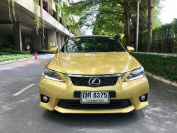 2011 Lexus CT200h 1.8 Luxury รถเก๋ง 5 ประตู