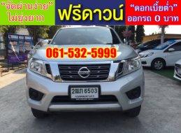 NISSAN NP300 CAB  2.5 (E) ปี2018