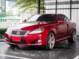 2010 Lexus IS250 Luxury EV/Hybrid