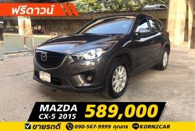 Mazda CX-52.0 S ATปี2015