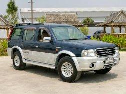 2003 FORD EVEREST, 2.5 LTD. 4WD โฉม ปี03-06 สีน้ำเงิน เทา ตัวท็อป เกียร์ออโต้ ขับ4 Airbag ABS ภายในสวย