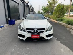 Mercedes Benz รุ่น E 200 AMG W207 Cabriolet Blue efficiency 2.0 Coupe 2014