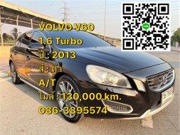 2013 Volvo V60 1.6 DRIVe SUV