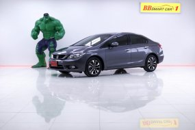 1L-25 Honda Civic สีเทา เกียร์ AT ปี 2014