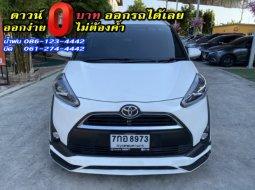 2018 Toyota Sienta 1.5 V Wagon  ตลาดรถรถมือสอง