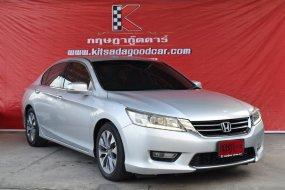 Honda Accord 2.4 (ปี 2013) EL i-VTEC Sedan AT รถยนต์มือสอง