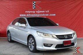 ขายรถมือสอง Honda Accord 2.4 (ปี 2013) EL i-VTEC Sedan AT