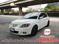 ฟรีดาวน์ Mazda 3 2.0 Sunroof ปี2006 สีขาว เอกสารพร้อมโอน  ตลาดรถรถมือสอง
