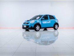 ขายดีรถมือสอง 2016 Nissan MARCH 1.2 E รถเก๋ง 5 ประตู