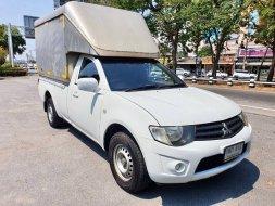 2013 Mitsubishi TRITON 2.4 GL รถกระบะ   ตลาดรถรถมือสอง
