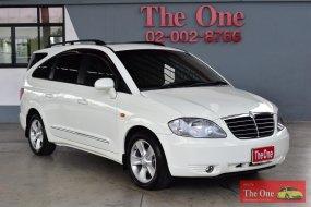ขายถูก รถ 11 ที่นั่ง - 2012 Ssangyong Stavic 2.7 SV270 STD  รถมือสองราคาดี