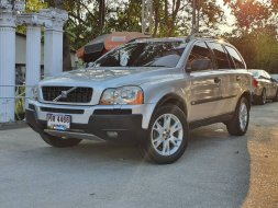 "VOLVO  XC90 2.9T 3.0L V6 Bi-Turbo  "" 1 Generation ""  รถมือสอง"