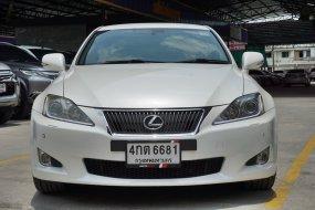 #LEXUS #IS250 2.5V6 Premium Package Sedan AT 2011  ขายดีรถมือสอง