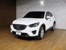 รถมือสองราคาถูก  2016 Mazda CX-5 2.0 S กจ8111