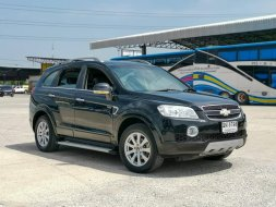 📢📢2009 CHEVROLET CAPTIVA, 2.0 LT AWD