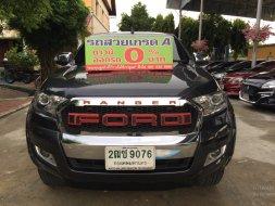 รถสวยคัดเกรดA (((เกียร์ออโต้ ขับสบาย))) ถูก ดี ฟรีดาวน์ จัดผ่านง่าย เอกสารไม่ยุ่งยาก ช่วยทุกคัน