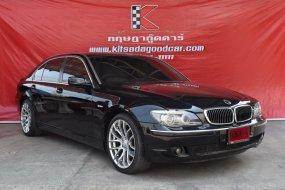 ขาย BMW 735Li E66