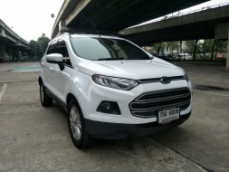 🏁 Ford Ecosport 1.5 Trend 2016 🏁