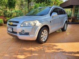 Chevrolet Captiva 2.0LT ปี 2009