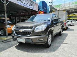 ⚡️CHEVROLET COLORADO FLEX CAB 2.5 LS 2014 MT⚡️