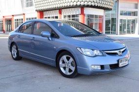 🚗 Honda Civic 1.8 FD  E 2006