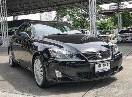 Lexus iS250 2.5 V6 ปี 2009