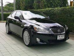Lexus iS250 2.5 V6 ปี 2008