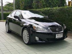 ขายรถ  Lexus IS250 2.5 Luxury ปี2008 รถเก๋ง 4 ประตู