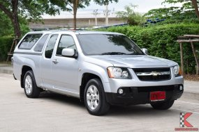Chevrolet Colorado 2.5 Extended Cab (ปี 2010) LT Pickup MT