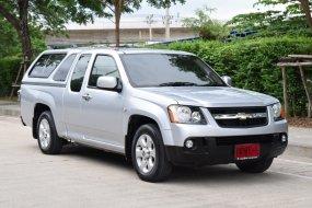 🚗 Chevrolet Colorado 2.5 Extended Cab LT 2010 🚗