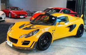 LOTUS EXIGE CUP260 2010 SUPERCHARGER LIMITED VERY RARE