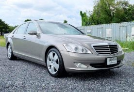 Benz W221 S300L Top Fulloption ปี 2009
