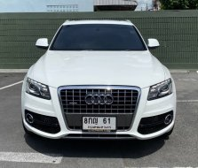 Audi Q5 quattro s-line TFSI( full option )