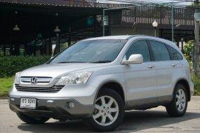 HONDA CR-V 2.4 EL 4WD TOP AT ปี 2008 (รหัส TKCRV08)
