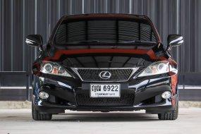 Lexus IS250 Convertible ปี 2010 จด 2011