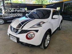 ด่วนห้ามพลาด! Nissan Juke 1.6 E ปี 2016 สีขาว White Solid ไมล์น้อย 6x,xxx km.