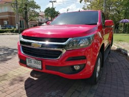 2020 Chevrolet Colorado 2.8 LT Z71 รถกระบะ