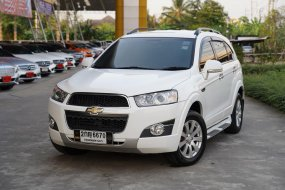 (novice driver badge)2011 CHEVROLET CAPTIVA 2.0 LSX  A/T สีขาว ไมล์174,298 km.
