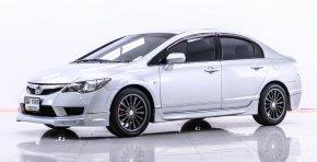 2009 Honda CIVIC 1.8 S i-VTEC รถเก๋ง 4 ประตู